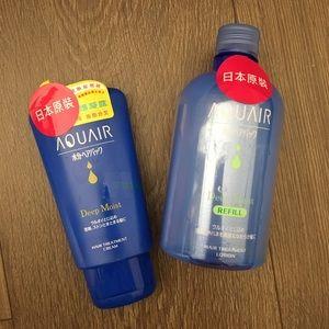 SHISEIDO AQUAIR Deep moist hair treatment bundle